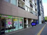 新宿REN>千駄ヶ谷駅から徒歩10分